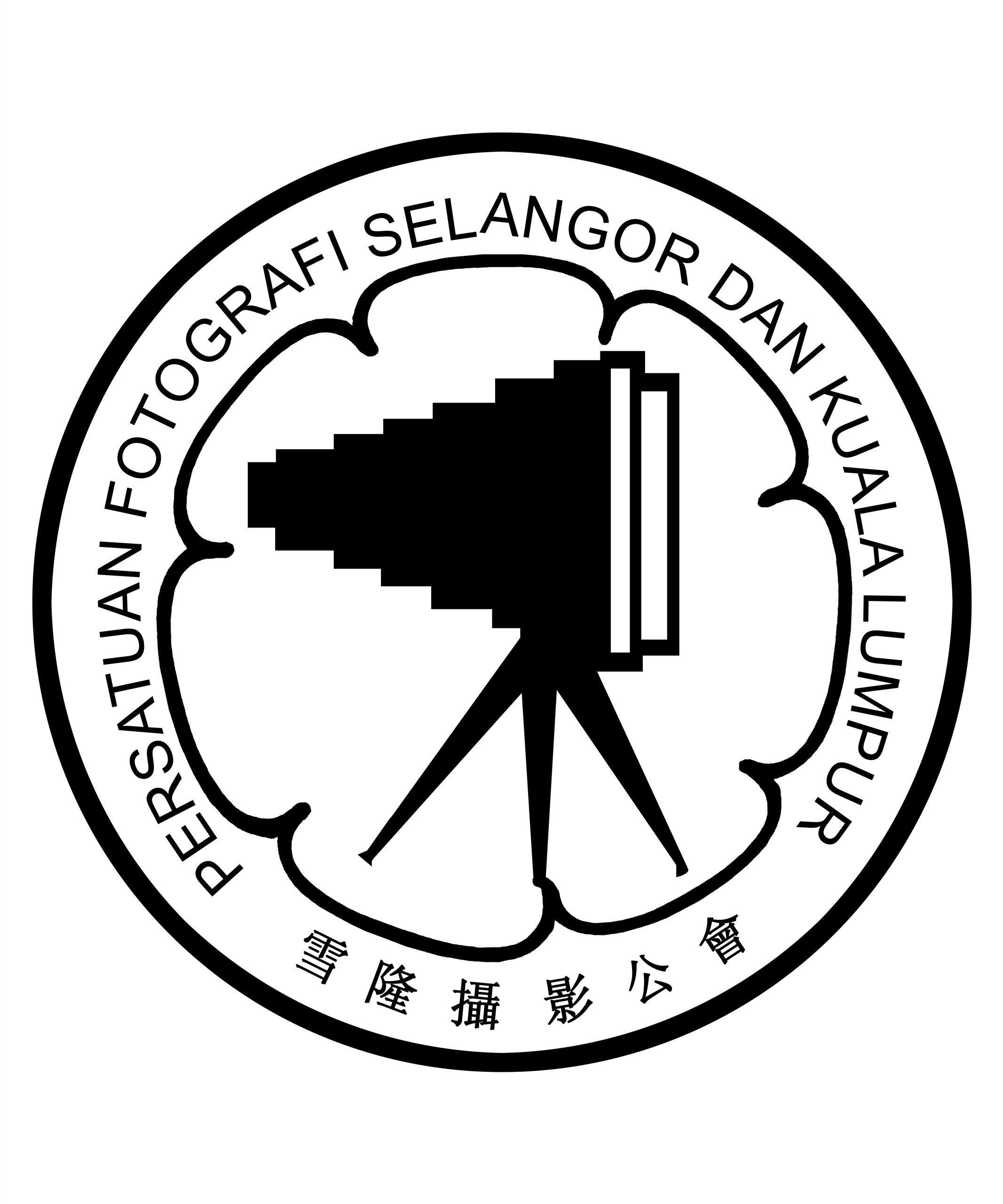 PFSKL logo